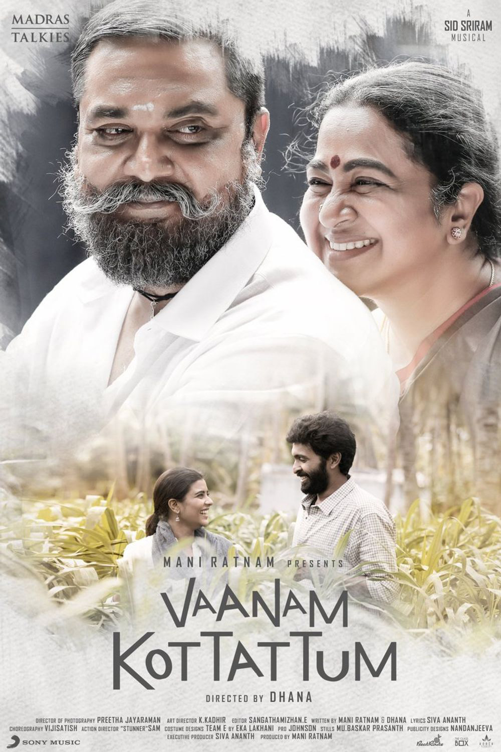 Still of Vaanam Kottattum