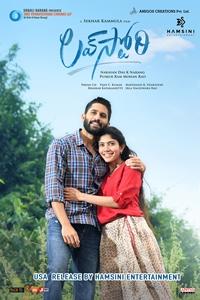 Love Story (Telugu) Poster