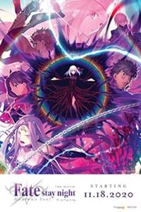 Poster of Gekijouban Fate/Stay Night: Heaven's Feel - III. Spring Song (2020)