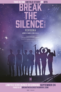 Poster for Break the Silence: The Movie
