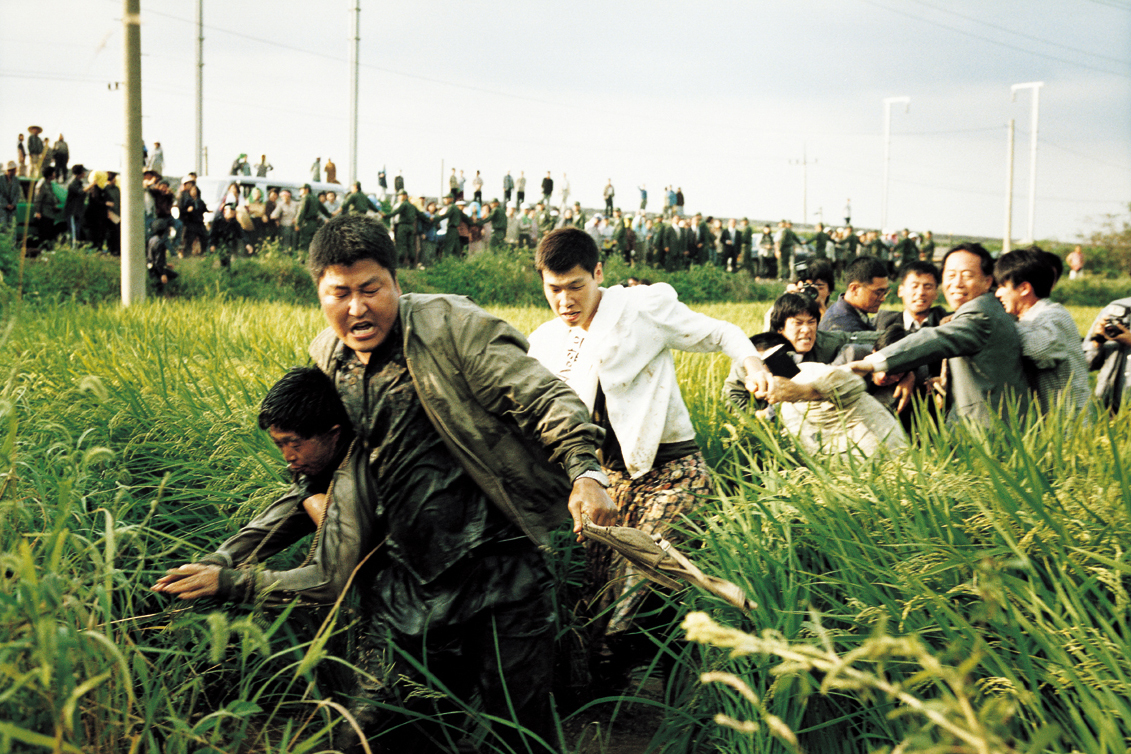 Photo 1 for Memories of Murder
