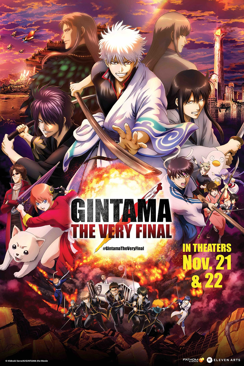 Poster of Gintama THE VERY FINAL