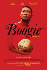 Poster of Boogie