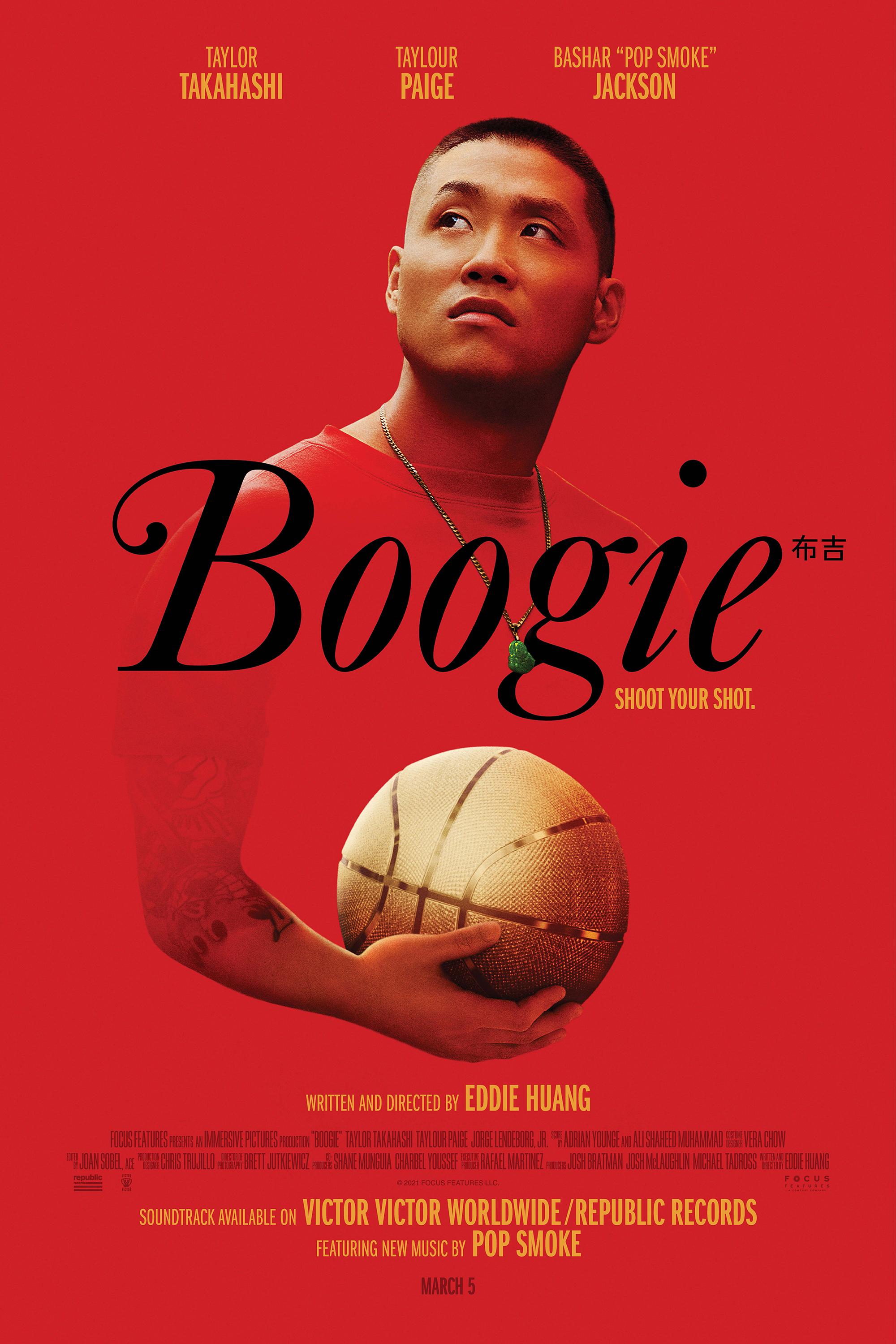 Still of Boogie