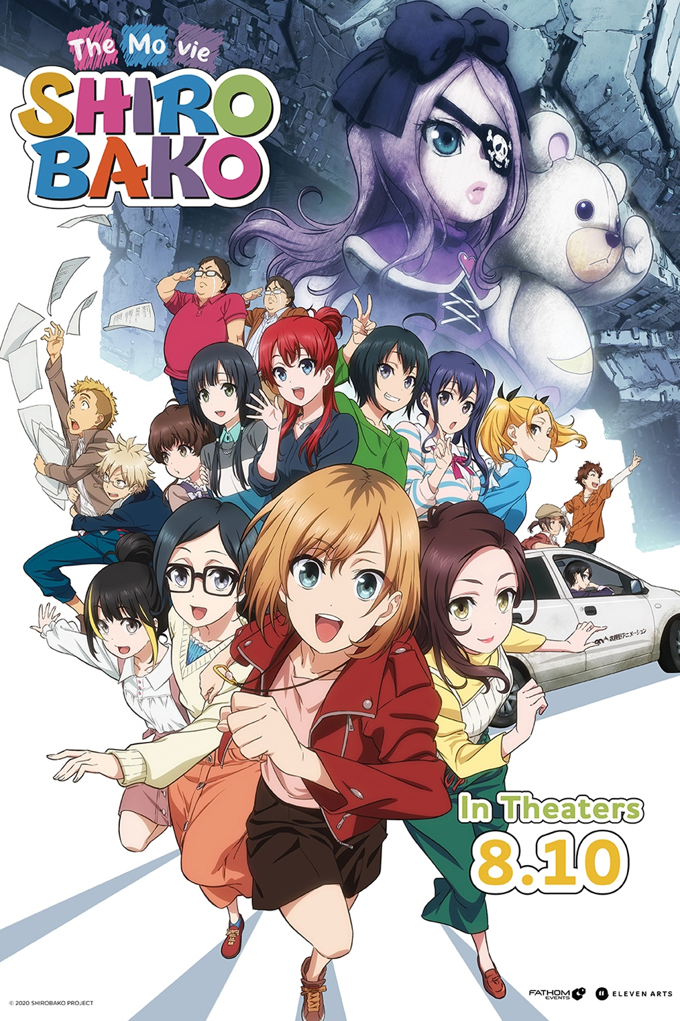 Poster of SHIROBAKO The Movie