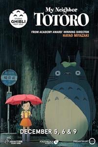 My Neighbor Totoro - Studio Ghibli Fest 2021