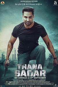 Thana Sadar