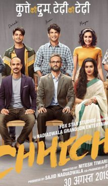 Poster of Chhichhore (Re- Releasing)