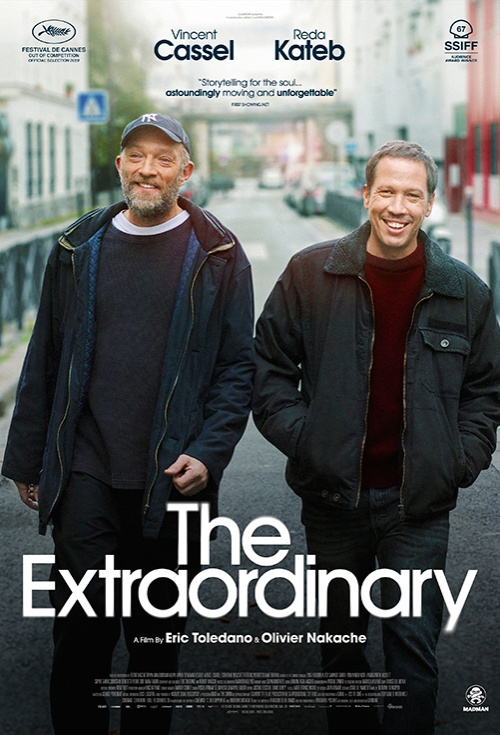 Poster of The Extraordinary