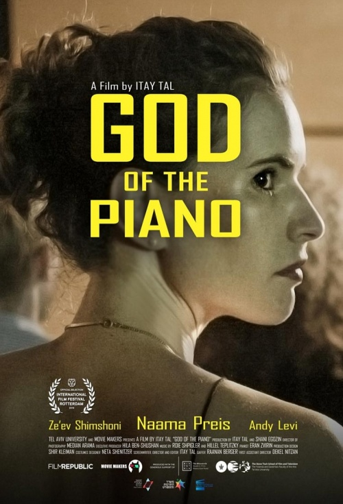 Poster of God of the Piano