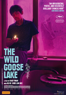 Poster of The Wild Goose Lake